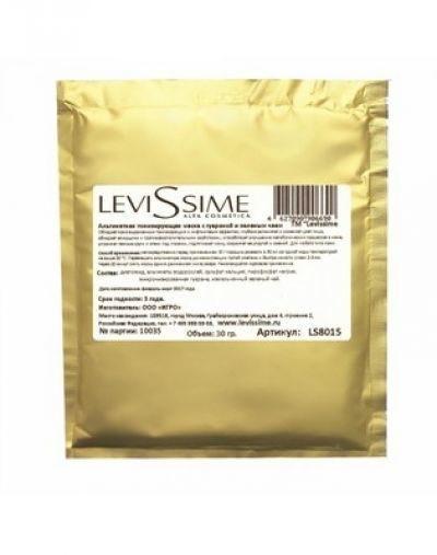 Альгинатная маска для проблемной кожи с бадягой и хвощем LeviSsime, 30 гр
