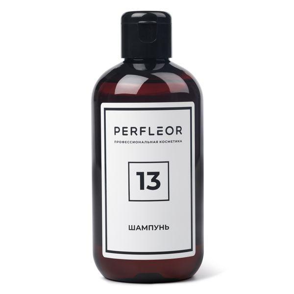 Шампунь для жирной кожи головы №13, 250мл Perfleor