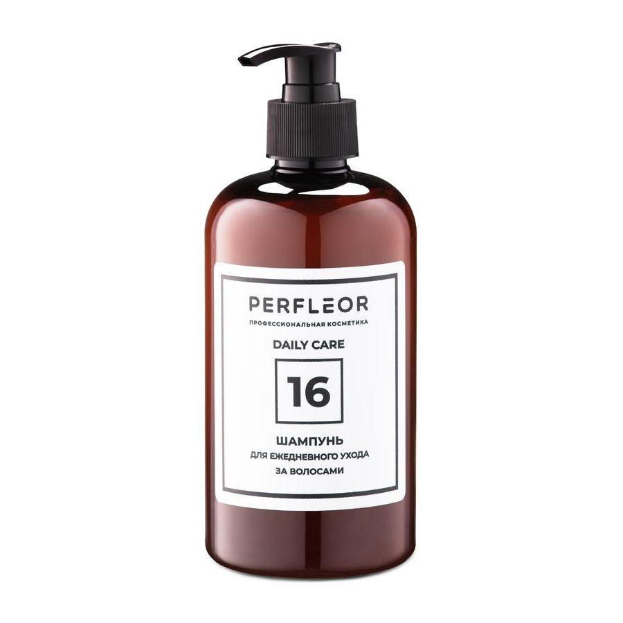 Шампунь Ежедневный уход для нормальных волос №16, 500 мл Perfleor