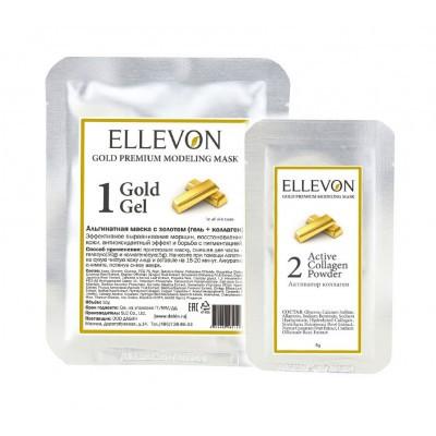 Премиум альгинатная маска с золотом 50мл ELLEVON