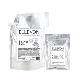 Премиум альгинатная маска с серебром ELLEVON