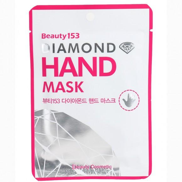 МАСКА ДЛЯ РУК BEAUTY153 DIAMOND HAND MASK, 1 ШТ