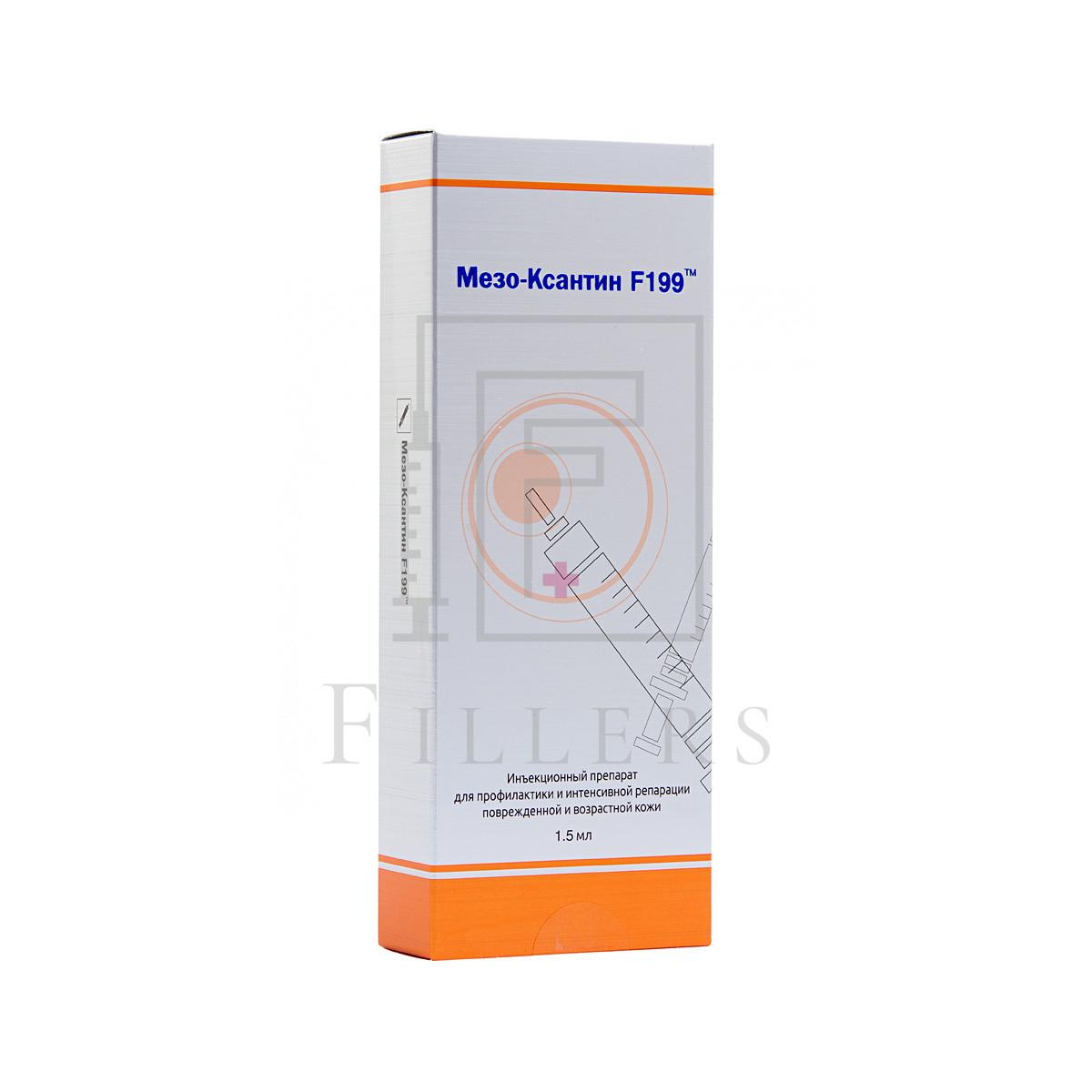 Meso-Xanthin F199 (1*1,5ml)